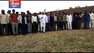 જામનગર-ખેડૂતો દ્વારા ડેમ સાઈટ પર અનોખો વિરોધ પ્રદશન