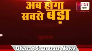 लालू प्रसाद यादव,Bharat Samman News ▪▪▪▪▪▪▪▪