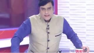 04 March 2019   देखिए शाम 5 बजे का स्पेशल प्रोग्राम   राफेल के बाद राहुल की 'राइफल'  