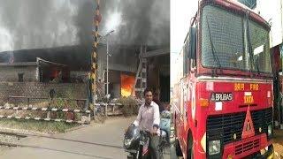 Aag Lagne Se Factory Hotel Aur Shop Ka Hua Nuksaan Udamgadda Mein Lagi Badi Aag