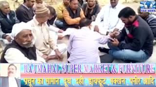बीकानेर इंटरसिटी के सतनाली रेलवे स्टेशन पर ठहराव की मांग