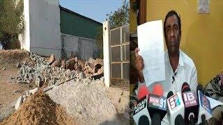 Is Shaks Ke On Construction Ghar Ko Tood Diya Gaya | In P&T Colony Rajendarnagar | @ SACH NEWS |
