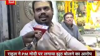 जामनगर से PM मोदी Live | प्रधानमंत्री नरेंद्र मोदी ने जामनगर में कई अहम योजनाओं का शुभारंभ  किया !