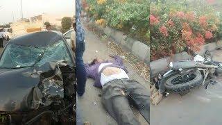 Dardnak Sadak Hadsa Ek Shaks Ki Hui Maut | At Shamshabad Gagan Pahad Road |