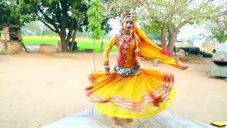 New Dj Rasiya हो छोरी हो | O Chhori Ho | New Gurjar Rasiya 2019 | Arti Sharma New Dance | Maina