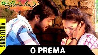 Janaki Ramudu Movie Full Video Songs - O Prema Full Video Song - Naveen Sanjay | Mouryani