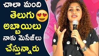 Noorin Shereef Cute Speech at Lovers Day Movie Pressmeet || Lovers Day Movie || Bhavani HD Movies