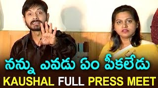 Big Boss Kaushal Press Meet | Kaushal Vs Kaushal Army | Bhavani HD Movies