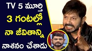 Big Boss 2 Kaushal FIRES on TV5 Murthy | Kaushal Press Meet | Kaushal Army | Bhavani HD Movies