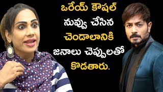 Transgender Tamanna Fires On Kaushal - Transgender Tamanna Exclusive Interview -Swetha Reddy