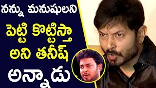 Kaushal Manda Fires on Tanish and Babu Gogineni | Kaushal Press Meet | Bhavani HD Movies