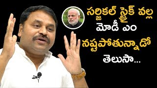 Addanki Dayakar Bold Comments On PM Modi || Addanki Dayakar Exclusive Interview