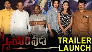 Swayam Vadha Movie Trailer Launch | Posani Muralikrishna | Anika Rao | Bhavani HD Movies