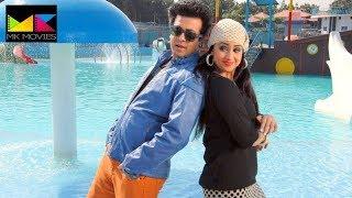 এক পৃথিবী - Shakib Khan New Movie With Divorced Wife Apu Biswas - MK MOVIES