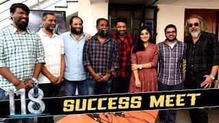 118 Movie Success Meet Video | Nandamuri Kalyan Ram | Nivetha Thomas | Shalini