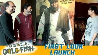 Director Trivikram Srinivas Launched Operation Goldfish Movie First Look