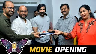 Ravi Teja Disco Raja (2019) Movie Opening Event | Ram Talluri | Vi Anand | #DiscoRaja