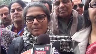 महिला कांग्रेस हिमाचल में जल्द चलाएगी डोर टू डोर अभियान : सुष्मिता देव