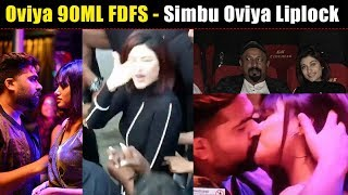 Oviya 90ML FDFS | Simbu Oviya liplock scene
