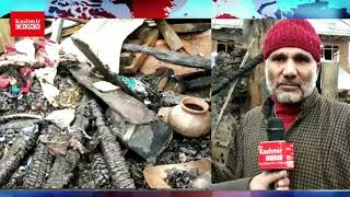 One single storey residential house demaged in fire incident at chanderseer pattan