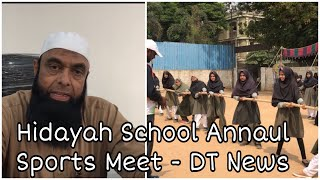 Hidayah Group Of Schools | Annual Sports Meet | Director | Riyaz Sir | Explains The Event - DT News