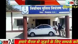 छिंदवाड़ा जिले में पत्रकार को दी जान से मारने की धमकी वही पत्रकारों ने सौंपा पुलिस को ज्ञापन