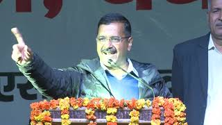 Speech of CM Sh. Arvind Kejriwal at inaugural function of development works at Dwarka