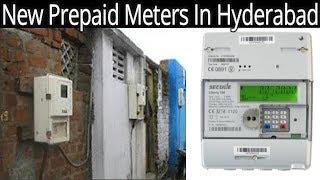 Electric Meters Ko Ab Recharge Karna Padega | New Prepaid Meters To Be Launch In TS |