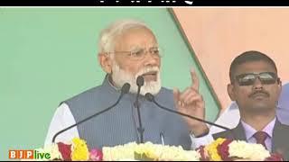आतंकवादियों का खात्मा कौन कर सकता है, आज देश भी जानता हैं : PM