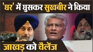 Sukhbir से सुनिए Jakhar को क्यों मिलना चाहिए Gold Medal