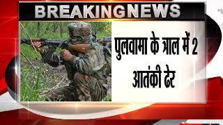 J&K- Two terrorists killed in encounter with  security forces in Tral