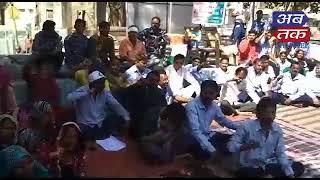 Sabarkantha Idar | Gujarat