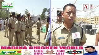 SP Iada Martin Ne ATv Ko PM Modi Ki Gulbarga Visit K Liye Kiye Gaye Arrangements Ki Tafsil Batayee