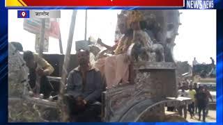 शिव बारात में उमड़ा जन सैलाब    ANV NEWS JALAUN - NATIONAL