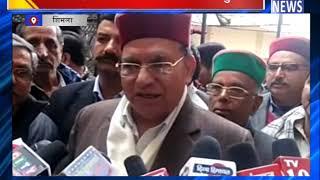 शिमला में श्रमयोगी मानधन पेंशन योजना का शुभारंभ || ANV NEWS SHIMLA - HIMACHAL PRADESH