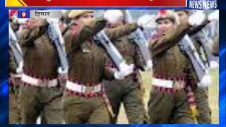 हरियाणा पुलिस ने महिला कांस्टेबल को किये डिस्ट्रिक्ट अलॉट || ANV NEWS HISAR - HARYANA