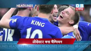 DBLIVE | 3 May | Sports News Headline