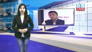 DB LIVE | 5 MAY 2016 | NEWS | DRAUGHT IN BUNDELKHAND | UP GOVERNMENT |