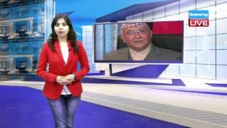 DB LIVE | 5 MAY 2016 | NEPAL POLITICS |