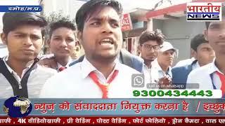 सड़कों पर दिखा स्कूली बच्चों का जोश, भारतीय सेना के सम्मान में विशाल रैली। #bhartiyanews, #damoh,
