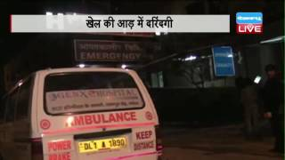 DBLIVE | 10 May | 3-Year Old Girl Raped