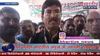 बीजेपी नहीं चाहती है कि किसानों के कर्जे माफ हों - दिनेश गुर्जर। #bhartiyanews