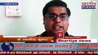अनियंत्रित होकर बस पलटकर गिरी घाट में। #bhartiyanews www.bhartiyanews,