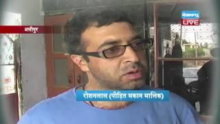 DBLIVE | 16 May | Kachha Baniyan Gang Active In Delhi Outside Area