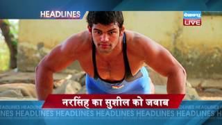 DBLIVE | 18 May | Sports News Headlines