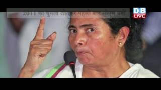 DBLIVE   19 May   Mamata Banerjee Won West Bengal's Elections