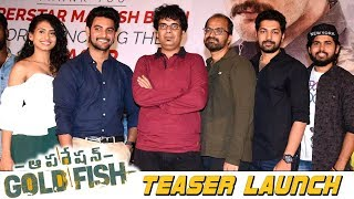 Operation Gold Fish Movie Teaser Launch Press Meet | Aadi Sai Kumar | Nithya Naresh