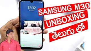 samsung galaxy m30 unboxing telugu