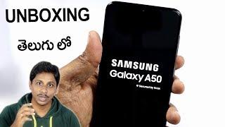 Samsung galaxy a50 Unboxing telugu