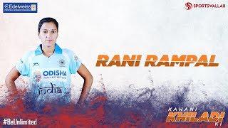 Kahani Khiladi Ki - Rani Rampal